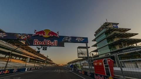 Daily Trackside Report: August 18th