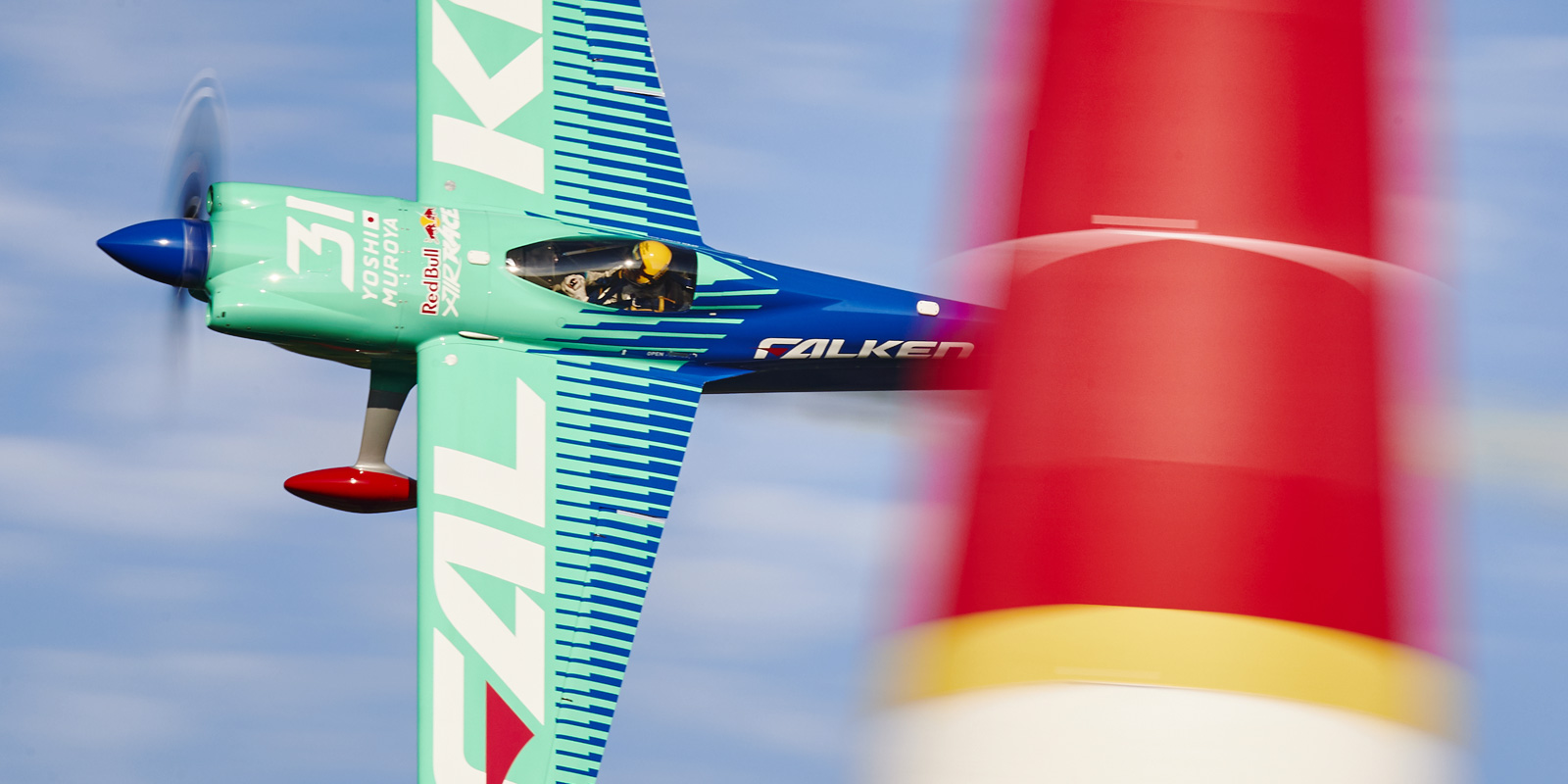 Red Bull Air Race Indianapolis Event Schedule
