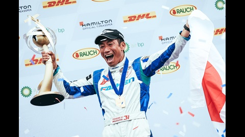 2017 Red Bull Air Race World Champion Yoshihide Muroya celebrates his victory